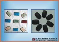 长期供应金属电子标签