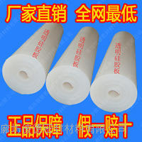 2mm硅橡胶板-硅橡胶板生产厂家 齐全