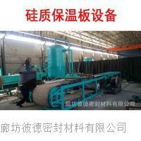 外墙用A级硅质板生产设备 -A级硅质板生产设备 厂家 齐全