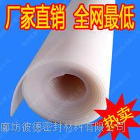3mm高温硅胶板-高温硅胶板规格 齐全