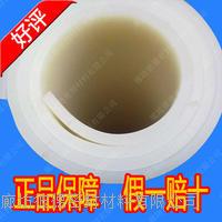 耐高温层压硅胶板-批发层压硅胶板