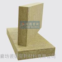 A级防火岩棉复合板-岩棉复合板价格 齐全