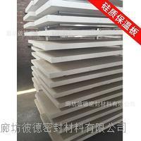 批发聚合物聚苯板-聚合物聚苯板生产厂家 齐全