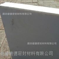 批发聚合聚苯板-聚合聚苯板生产厂家 齐全