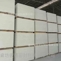 批发聚合物保温板-聚合物保温板生产厂家 齐全