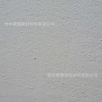 批发硅质聚合聚苯板-硅质聚合聚苯板生产厂家 齐全