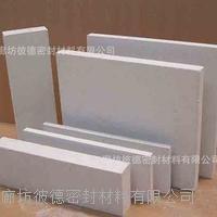 A级防火阻燃聚苯板-阻燃聚苯板价格 齐全