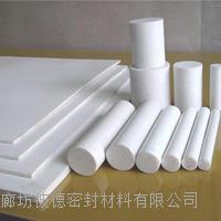 耐酸碱四氟棒加工-四氟棒加工型号 齐全