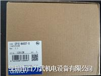欧姆龙plc CP1E-N40DT-D CP1E-N40DT-A