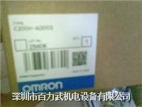 欧姆龙plc CQM1-TC101,CQM1-TU001,CQM1-LK501,CQM1-ME04K ,CQM1-ME08K