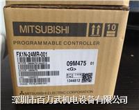 FX1N-60MR-001, FX1N-40MR-001,FX1N-24MR-001,FX1N-14MR-001