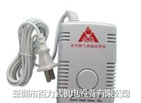 永康煤氣報警器YK-828,永康煤氣報警器YK-828