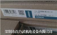 C200W-BC101-V1 1
