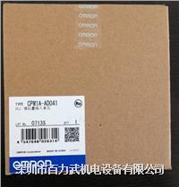 歐姆龍plc,CPM1A-MAD02 CPM1A-MAD02