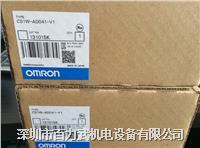 欧姆龙plc,CS1W-AD041-V1,CS1W-DA041