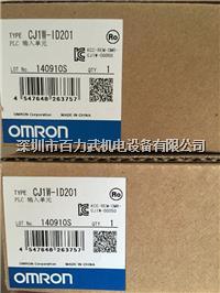 欧姆龙模块CJ1W-ETN11 CJ1W-IA111 CJ1W-IA201 CJ1W-ID201