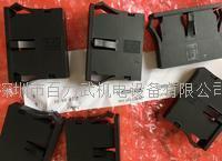 欧姆龙继电器 H5CN-YAN DC12-48  欧姆龙继电器 H5CN-YAN DC12-48