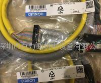 欧姆龙连接线 XW2Z-R0100C-75 欧姆龙连接线 XW2Z-R0100C-75