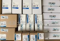 歐姆龍安全鎖 D4NL-2HFA-B