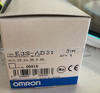 歐姆龍觸摸屏 NS8-TV01B-V1