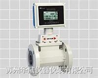 燃气流量测量 LWQ