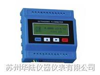超声波冷(热)量模块 TUC-2000M1