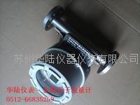 耐腐蚀金属管浮子流量计   HLLZZF15-200,HLLZDF15-200