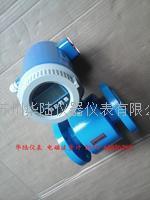 污水计量器
