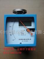 LZD压缩空气流量计   LZD15-200