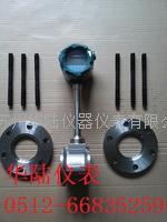 徐州流量计 LUGB15-300/xuzhou