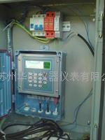 壁挂管段式超声波流量计 DN15-6000