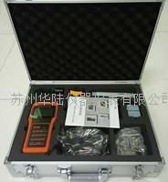 外夹式超声波流量计 DN15-6000
