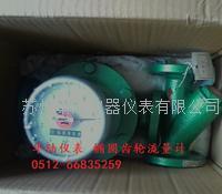 HLLC润滑油流量计 HLLC10-200