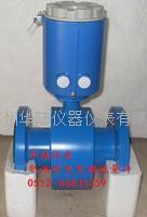 电池供电电磁流量计 HLLDG10-2000/D