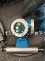 湿式气体流量计的结构测量原理和计量特性