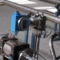 楔形流量计在化工企业的高黏度液体测量中使用 HLGX