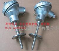 卫生型热电阻、热电偶 HLW/WS
