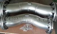 弯管流量计 HLWG/25-1000/S/R
