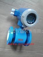 电磁流量计 HLLDG10-2000