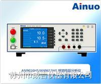 AN9616HS/AN9613HS接地电阻测试仪 AN9616HS/AN9613HS