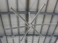 凯撒大型螺旋桨风扇 HVLS