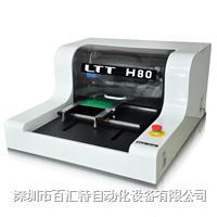 3D锡膏厚度试测试仪,激光锡膏测厚仪  H80