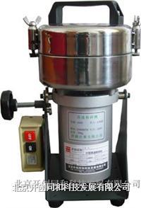 6202小型高速粉碎机台湾小型粉碎机实验室粉碎机样品粉碎机小型药品粉碎机 6202