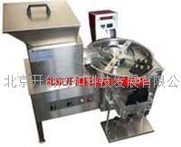 北京实验室胶囊片剂电子数粒机 KCSL-A