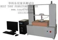 六盘水家具实验室检测仪泡棉应力检测仪器    TNJ-012