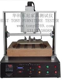 韶關家具實驗室試驗機設備蛇型彈簧測試機 TNJ-011