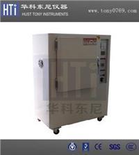福建家具测试仪器老化耐黄变试验机 TNJ-043
