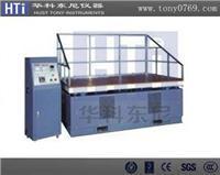 江门家具检测仪器大型震动试验机 TNJ-015