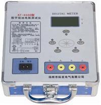 数字接地电阻测量仪 KF-6500