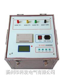 大地网测试仪  KF-6502